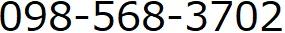 098-568-3702